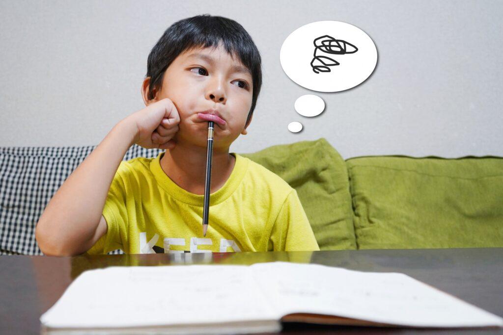 宿題 難しい