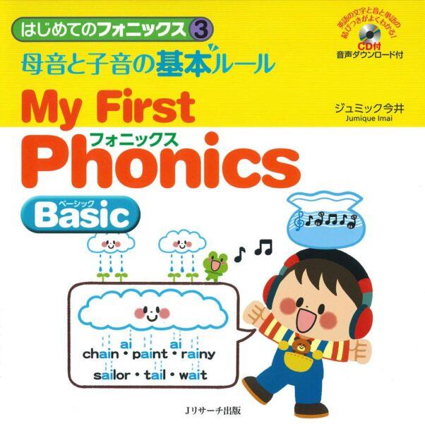 Phonics03