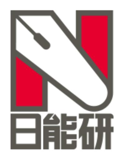 日能研 ロゴ